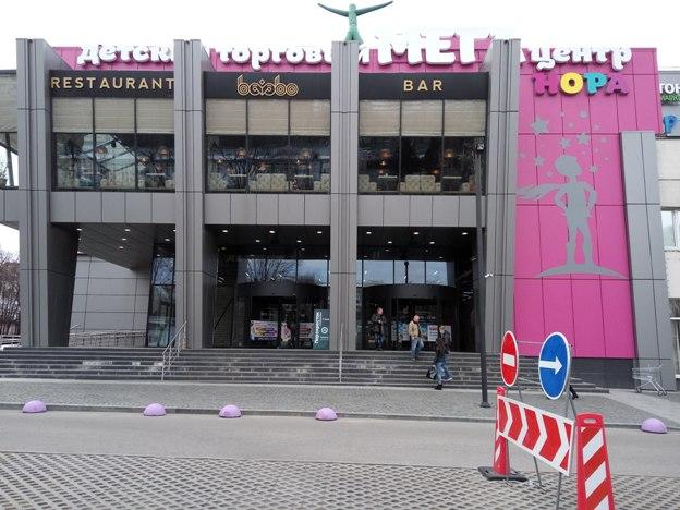 Samokat2.ru tc nora 1 Контакты магазина Самокат2.ру