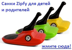 sanki_zipfy_250